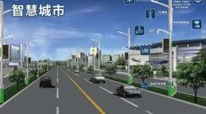 智慧灯杆肩负智慧城市建设的突破口,将成为5G基站的重要环节-光纤终端